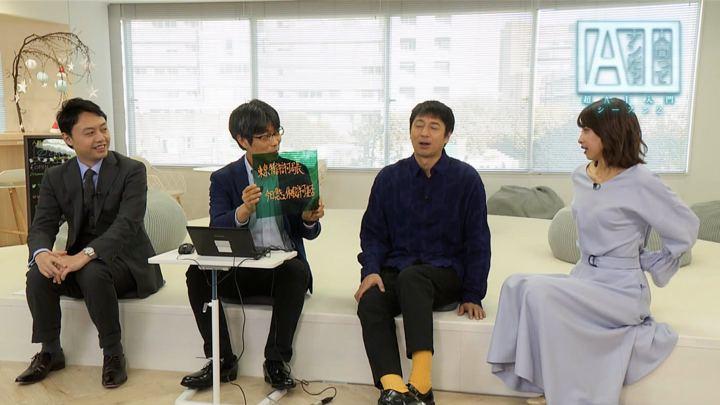2019年01月10日加藤綾子の画像02枚目