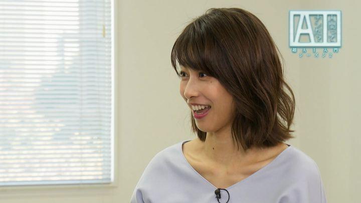 2019年01月10日加藤綾子の画像06枚目