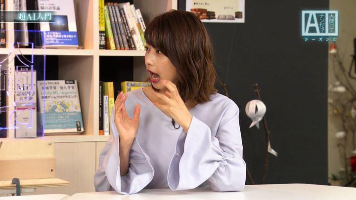 2019年01月10日加藤綾子の画像10枚目