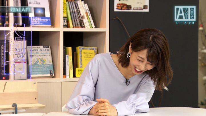 2019年01月10日加藤綾子の画像13枚目