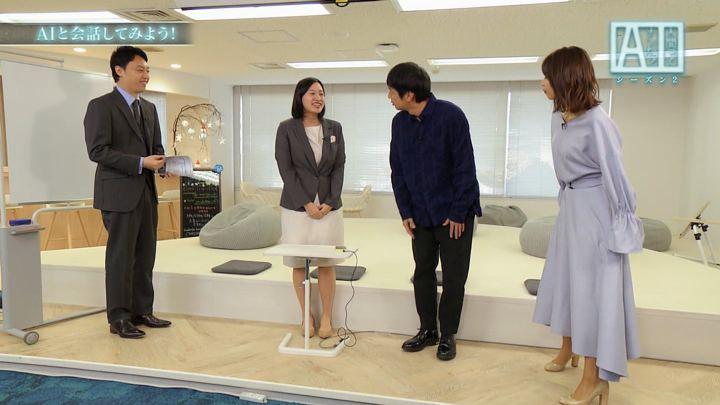 2019年01月10日加藤綾子の画像14枚目