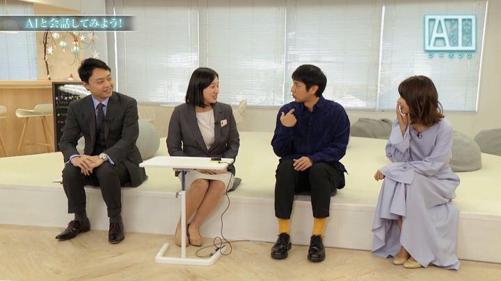 2019年01月10日加藤綾子の画像16枚目