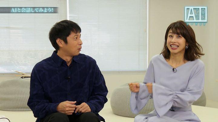 2019年01月10日加藤綾子の画像17枚目
