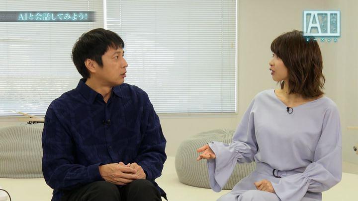 2019年01月10日加藤綾子の画像18枚目