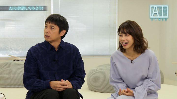2019年01月10日加藤綾子の画像19枚目