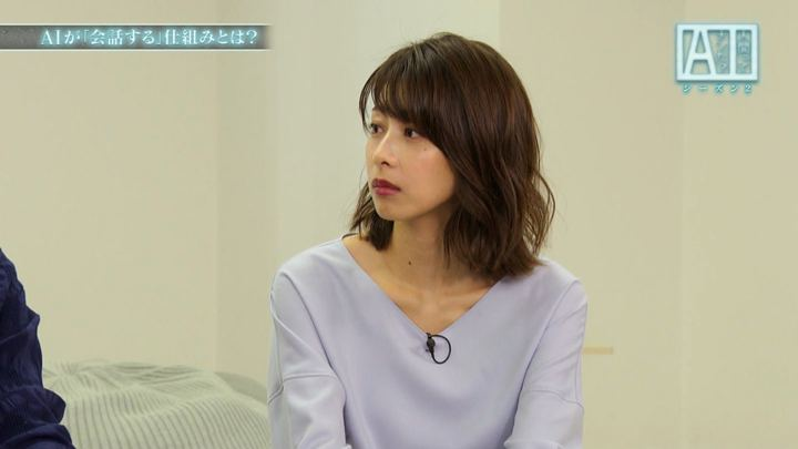 2019年01月10日加藤綾子の画像24枚目
