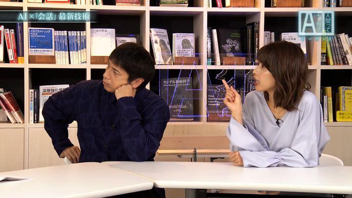 2019年01月10日加藤綾子の画像25枚目