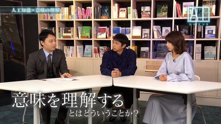 2019年01月10日加藤綾子の画像27枚目