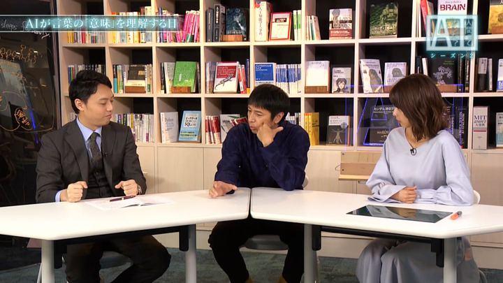 2019年01月10日加藤綾子の画像31枚目