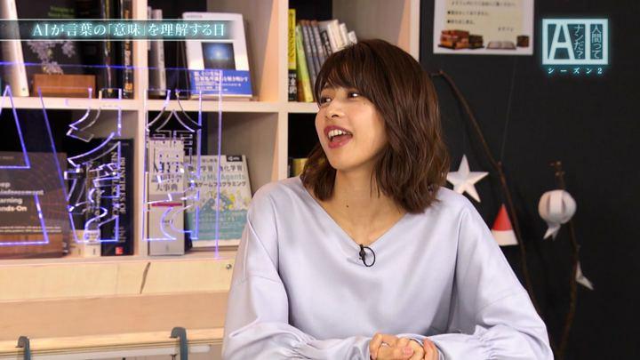 2019年01月10日加藤綾子の画像32枚目