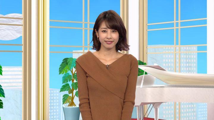 2019年01月10日加藤綾子の画像65枚目