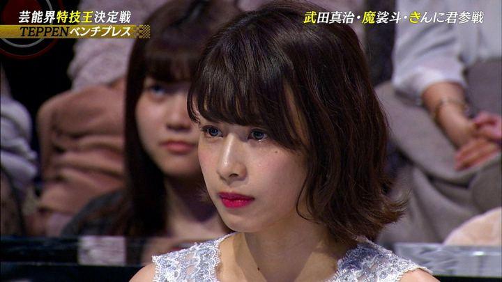2019年01月11日加藤綾子の画像33枚目