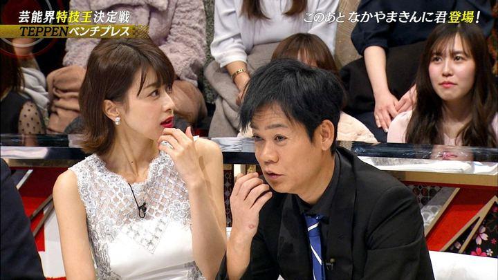 2019年01月11日加藤綾子の画像43枚目