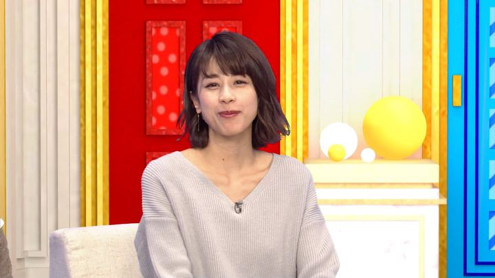 2019年01月24日加藤綾子の画像02枚目