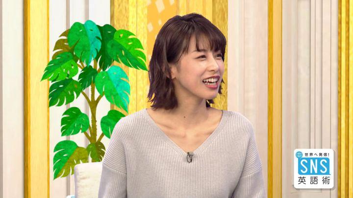 2019年01月24日加藤綾子の画像11枚目