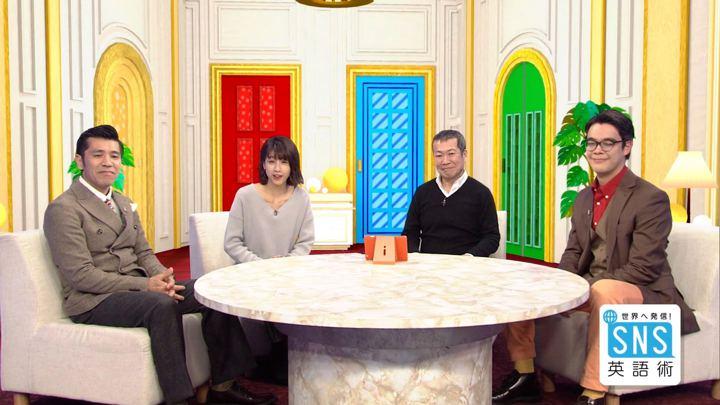 2019年01月24日加藤綾子の画像13枚目
