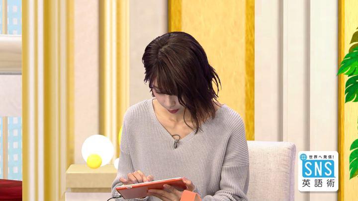2019年01月24日加藤綾子の画像24枚目