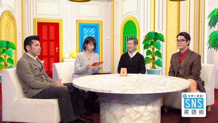 2019年01月24日加藤綾子の画像25枚目