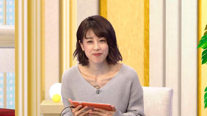 2019年01月24日加藤綾子の画像26枚目