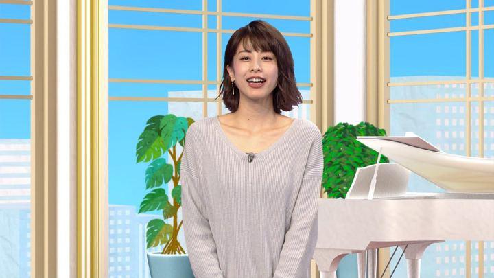 2019年01月24日加藤綾子の画像36枚目