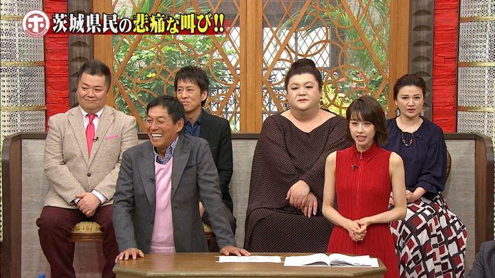 2019年01月30日加藤綾子の画像01枚目