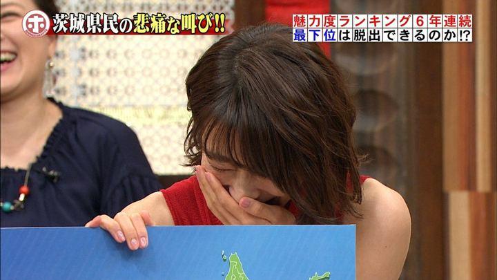 2019年01月30日加藤綾子の画像04枚目