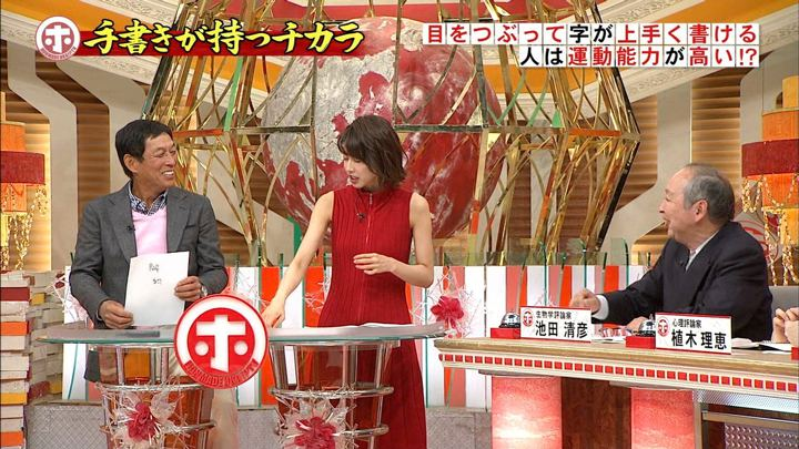 2019年01月30日加藤綾子の画像18枚目