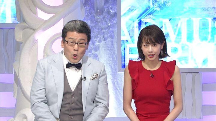 2019年02月02日加藤綾子の画像11枚目