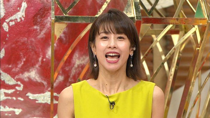 2019年02月06日加藤綾子の画像08枚目