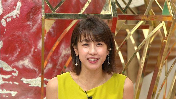 2019年02月06日加藤綾子の画像09枚目
