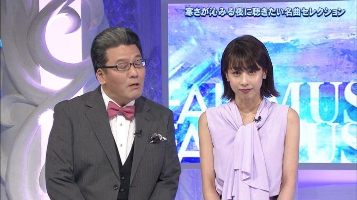 2019年02月09日加藤綾子の画像04枚目