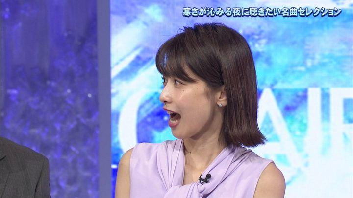 2019年02月09日加藤綾子の画像08枚目