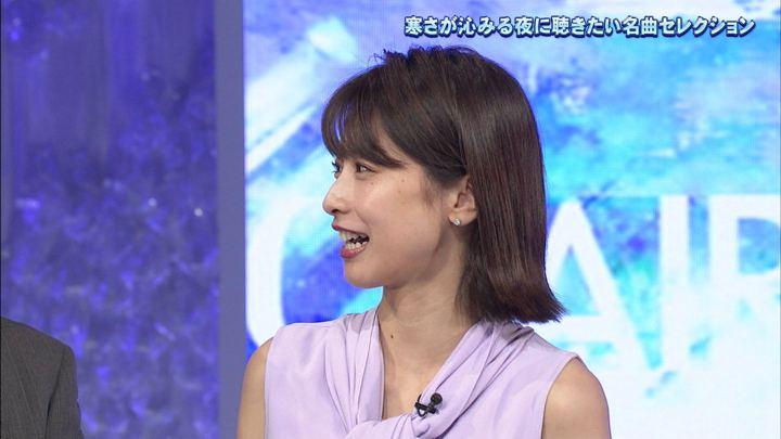 2019年02月09日加藤綾子の画像09枚目