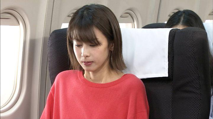 2019年02月27日加藤綾子の画像04枚目