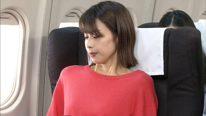 2019年02月27日加藤綾子の画像05枚目