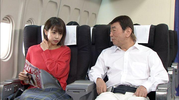 2019年02月27日加藤綾子の画像06枚目