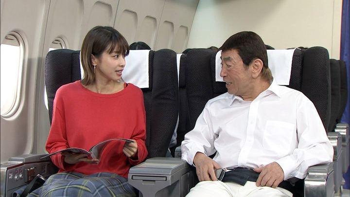 2019年02月27日加藤綾子の画像10枚目