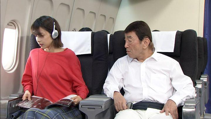 2019年02月27日加藤綾子の画像11枚目