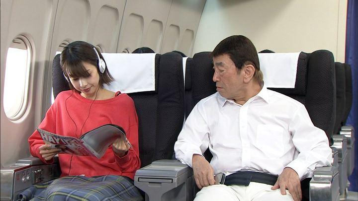 2019年02月27日加藤綾子の画像12枚目
