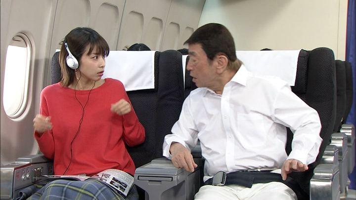 2019年02月27日加藤綾子の画像16枚目