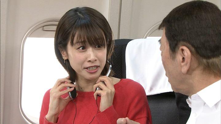 2019年02月27日加藤綾子の画像17枚目