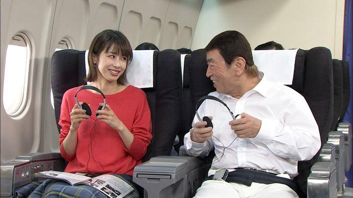 2019年02月27日加藤綾子の画像18枚目