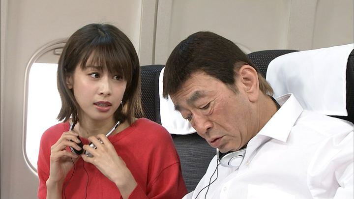 2019年02月27日加藤綾子の画像23枚目