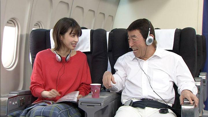 2019年02月27日加藤綾子の画像24枚目