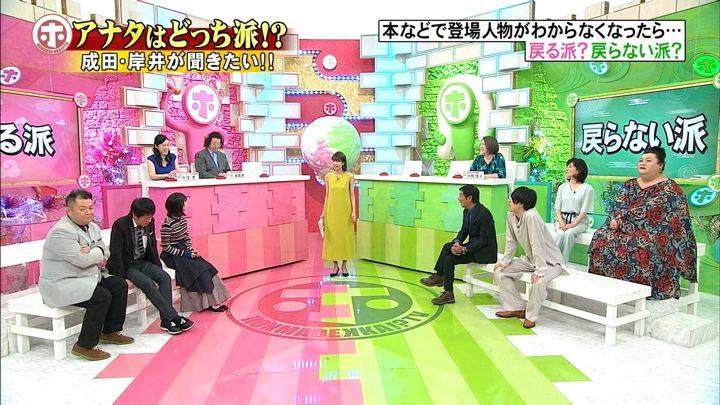 2019年02月27日加藤綾子の画像38枚目