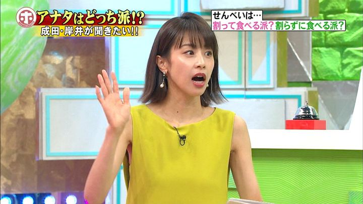 2019年02月27日加藤綾子の画像40枚目