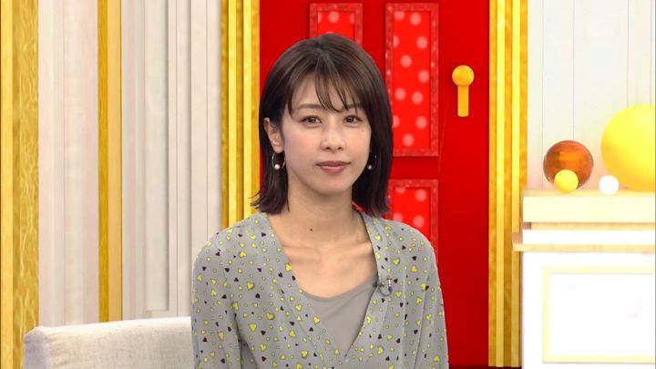 2019年02月28日加藤綾子の画像01枚目