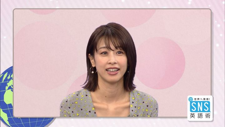 2019年02月28日加藤綾子の画像04枚目