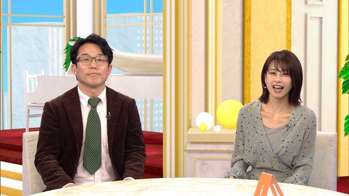 2019年02月28日加藤綾子の画像12枚目