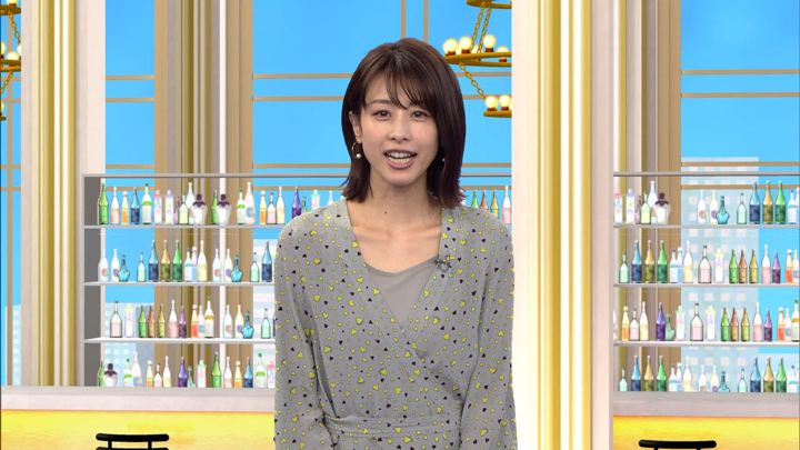 2019年02月28日加藤綾子の画像13枚目